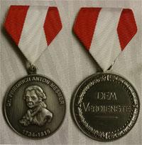 медаль Мессмера за разработку Анкхара Водного Экстракта и продвижение методики оздоровления Анкхара
